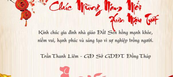 thiepmung.com_pic_5a7d4f507b969
